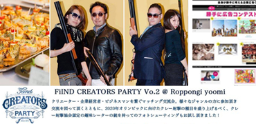 Find Creators Party