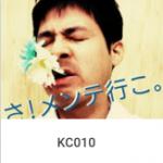 KC010