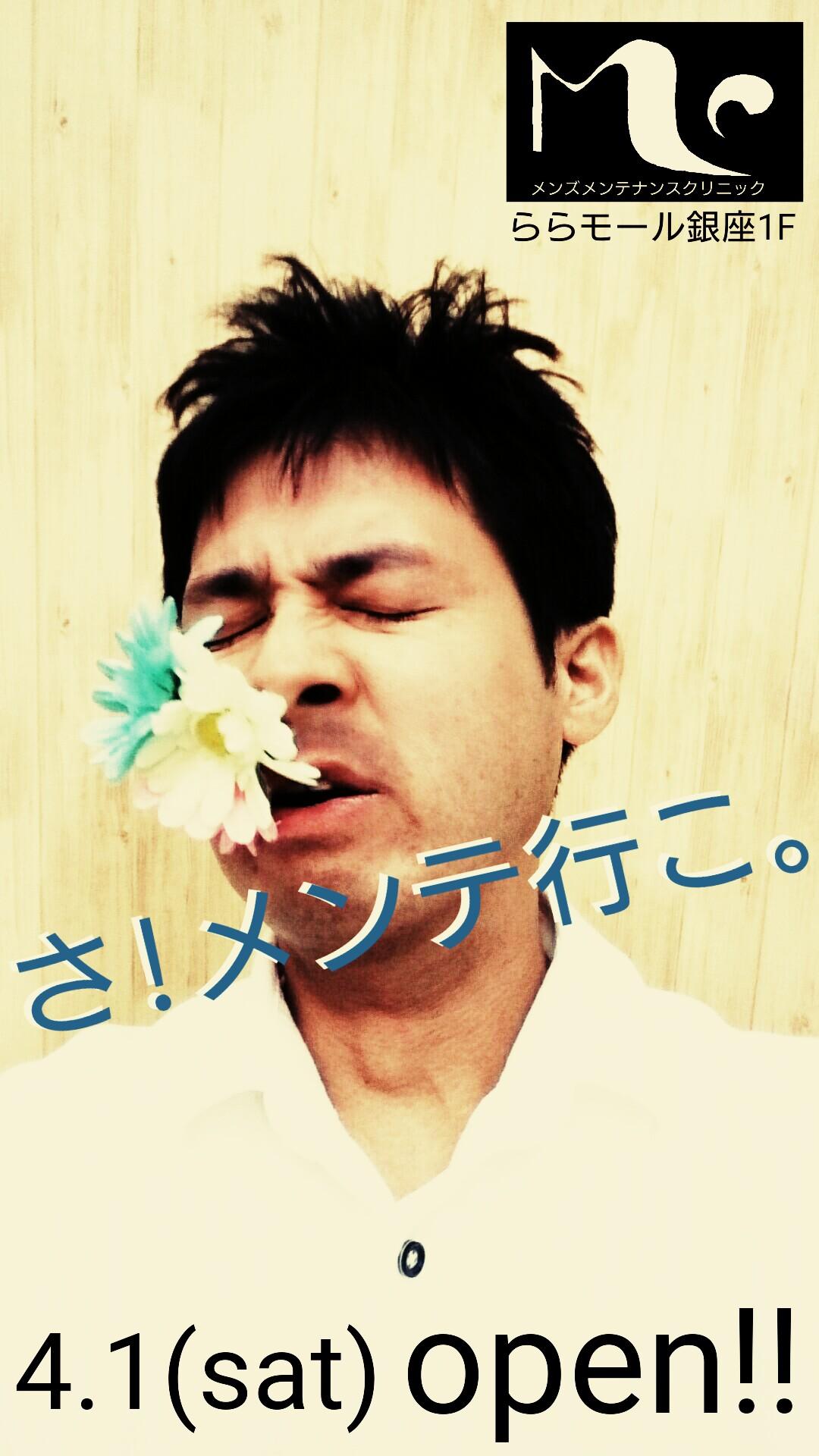 KC010ishibashi