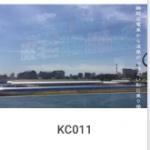 KC011