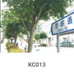 KC013