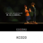 KC020