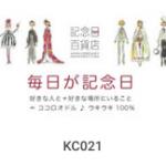 KC021