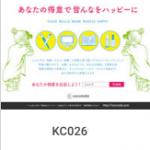 KC026