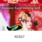 KC027