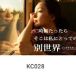 KC028