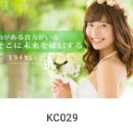 KC029