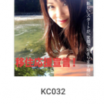 KC032