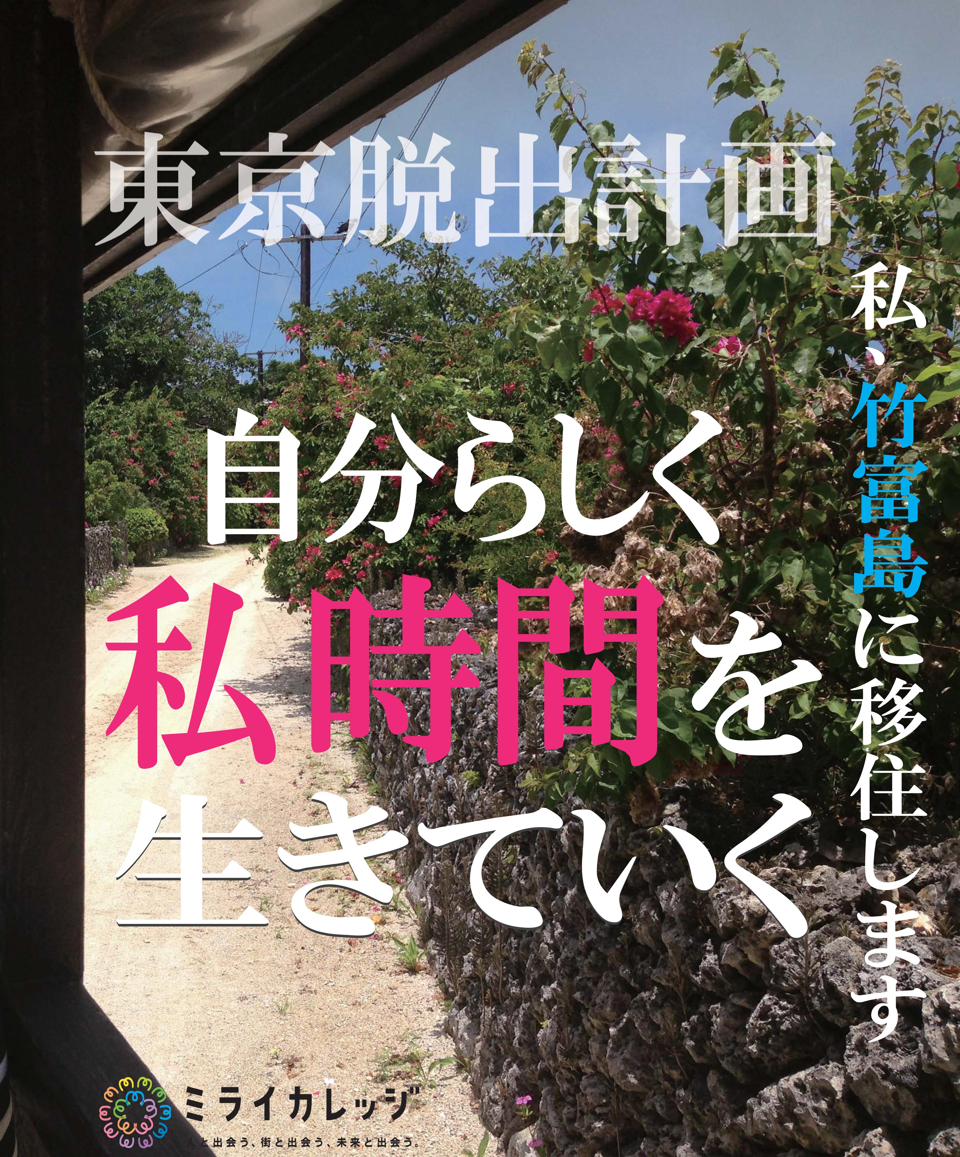KC08yuwatanabe