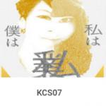 KCS07