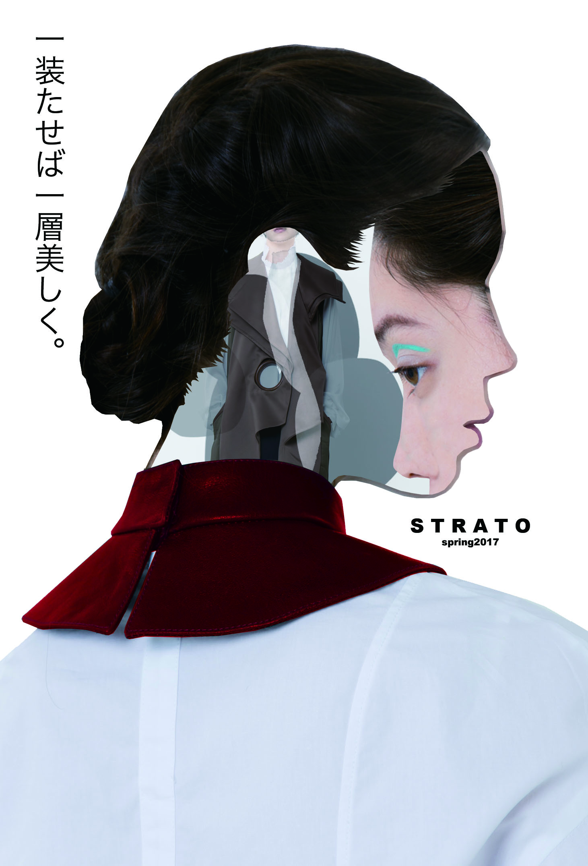 KCS21iwamoto-STRATO1