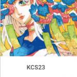 KCS23