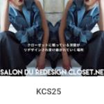 KCS25