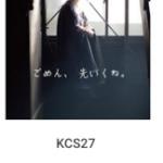 KCS27