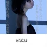 KCS34