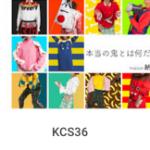 KCS36
