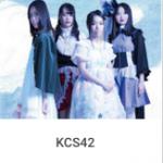 KCS42