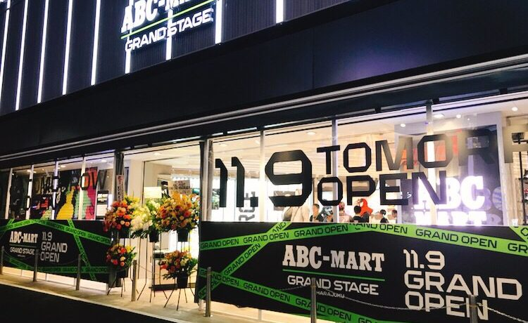 0015512fb75 ABC-MART GRAND STAGE HARAJYUKU 11・9オープン!! | THE-SELECTION ...